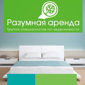 Аренда квартир и офисов Красково