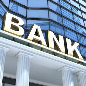 Банки Красково