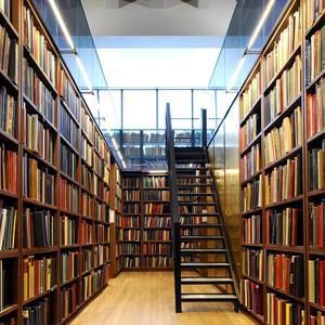 Библиотеки Красково