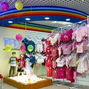 Детские магазины Красково