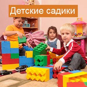 Детские сады Красково