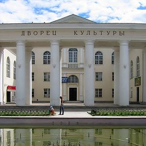 Дворцы и дома культуры Красково