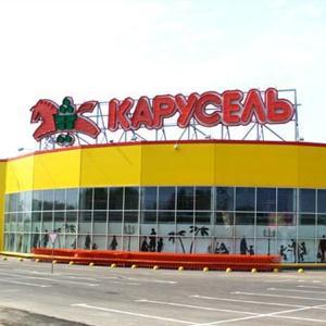 Гипермаркеты Красково