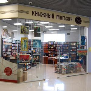 Книжные магазины Красково