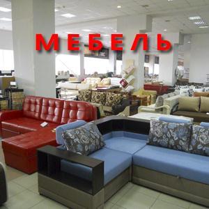 Магазины мебели Красково