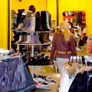 Магазины одежды и обуви Красково