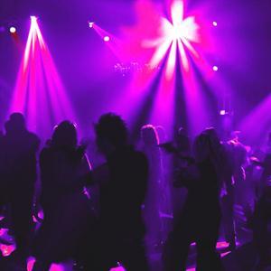 Ночные клубы Красково