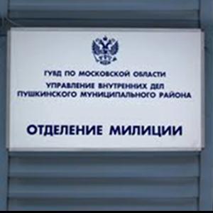 Отделения полиции Красково