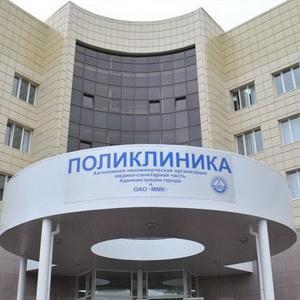 Поликлиники Красково