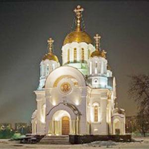 Религиозные учреждения Красково