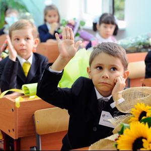 Школы Красково