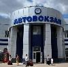 Автовокзалы в Красково