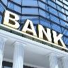 Банки в Красково