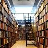 Библиотеки в Красково