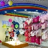 Детские магазины в Красково