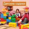 Детские сады в Красково