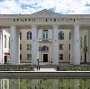 Дворцы и дома культуры в Красково