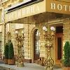 Гостиницы в Красково