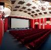 Кинотеатры в Красково