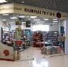 Книжные магазины в Красково