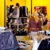 Магазины одежды и обуви в Красково