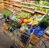 Магазины продуктов в Красково