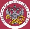 Налоговые инспекции, службы в Красково