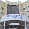Поликлиники в Красково