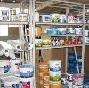 Строительные магазины в Красково