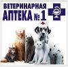 Ветеринарные аптеки в Красково