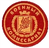 Военкоматы, комиссариаты в Красково