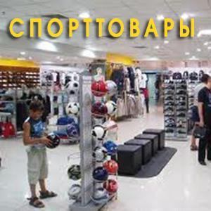 Спортивные магазины Красково