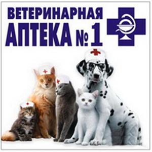 Ветеринарные аптеки Красково